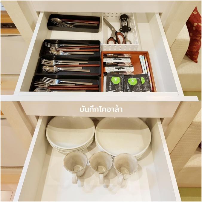 05_drawers