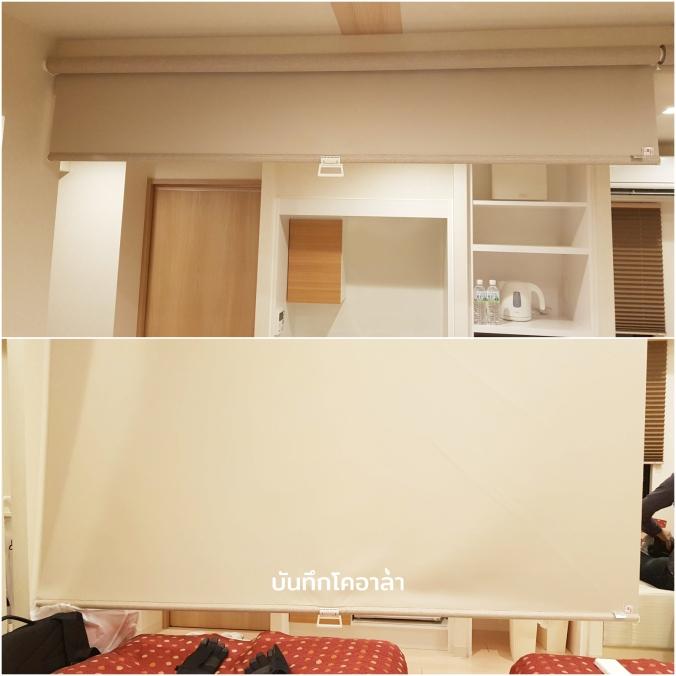 09_curtain